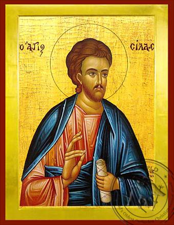 Silas Apostle - Byzantine Icon