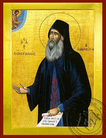 Saint Siloan of Mount Athos - Byzantine Icon