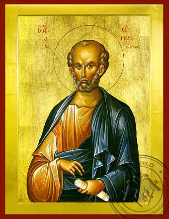 Simon Zelotes the Apostle - Byzantine Icon