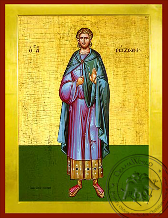 Saint Sozon - Byzantine Icon