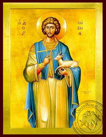 Saint Sozon, Martyr, of Cilicia - Byzantine Icon