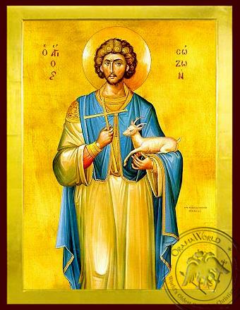 Saint Sozon, Martyr, of Cilicia - Byzantine Icon