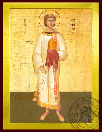 Saint Stephen - Byzantine Icon