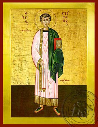 Saint Stephen, the First Martyr, Full Body - Byzantine Icon