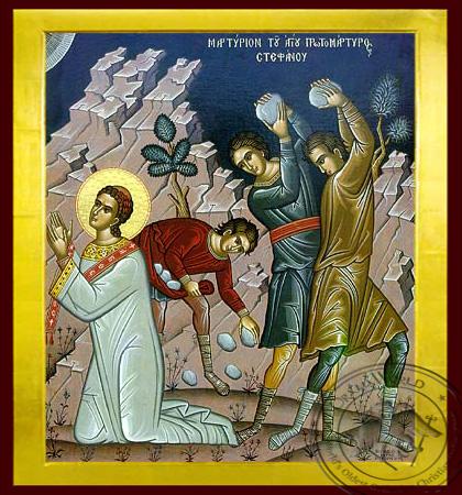 Saint Stephen, the First Martyr: The Martyrdom - Byzantine Icon