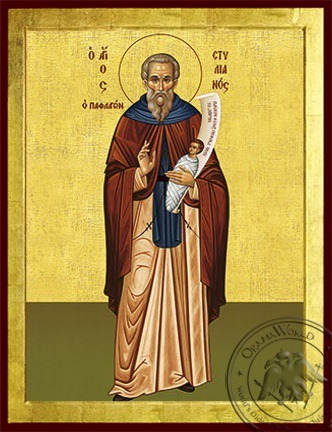 Saint Stylianos of Paphlagonia Full Body - Byzantine Icon
