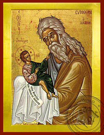 Saint Symeon, the God-Receiver - Byzantine Icon