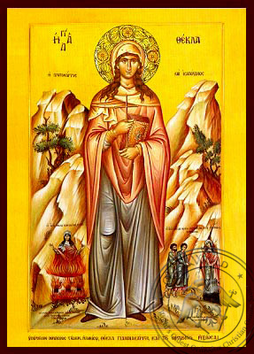 Saint Thecla, First Woman Martyr and Equal-To-The-Apostles, of Iconium, Full Body - Byzantine Icon