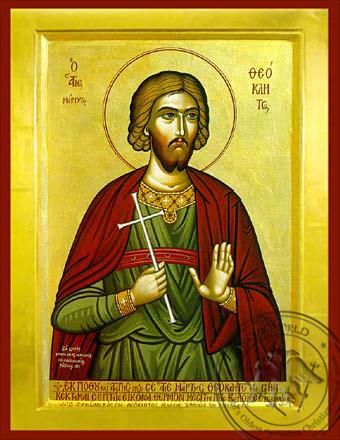 Saint Theokletos - Byzantine Icon