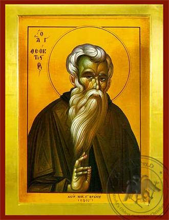 Saint Theoctistus - Byzantine Icon