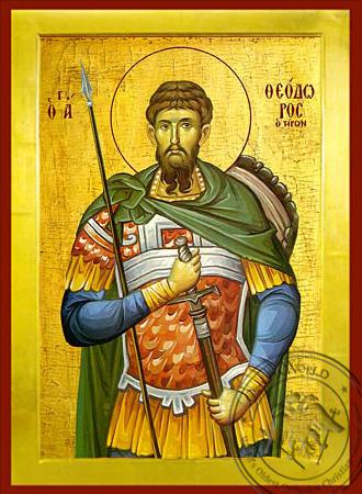 Saint Theodore Tiro - Byzantine Icon