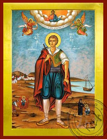 Saint Theofilos of Zakykthos - Byzantine Icon