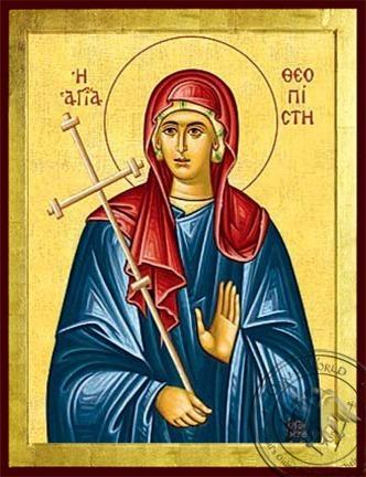 Saint Theopiste Martyr Spouse of Saint Eustathios Placidas - Byzantine Icon