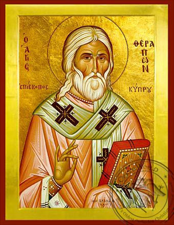 Saint Therapon - Byzantine Icon