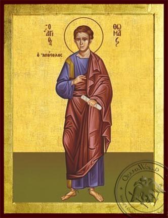 Saint Thomas the Apostle Full Body - Byzantine Icon