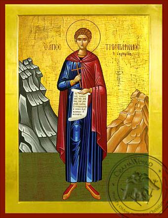 Saint Triantaphillos of Zagora - Byzantine Icon