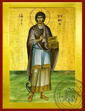 Saint Tryphon - Byzantine Icon
