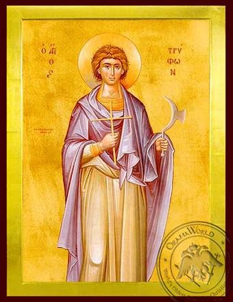 Saint Tryphon, Martyr - Byzantine Icon