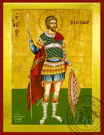 Saint Victor Full Figure - Byzantine Icon
