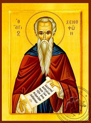 Saint Xenophon, of Constantinople - Byzantine Icon