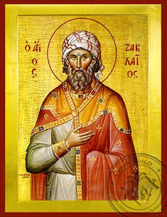 Zacchaeus the Apostle - Byzantine Icon