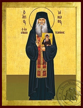 Saint Zames Tsalikes Holding the Icon of Saint David of Euboea Full Body - Byzantine Icon