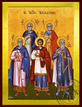 Saints Acindynus, Pegasius, Aphthonius, Elpidephorus, Anempodistus, Martyrs - Byzantine Icon