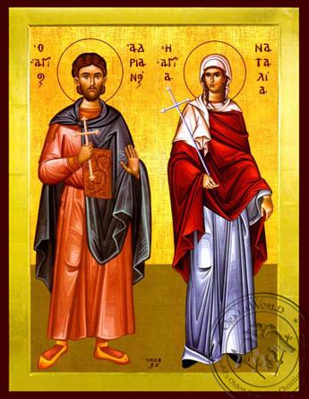 Saints Adrian and Natalia, Martyrs, Full Body - Byzantine Icon