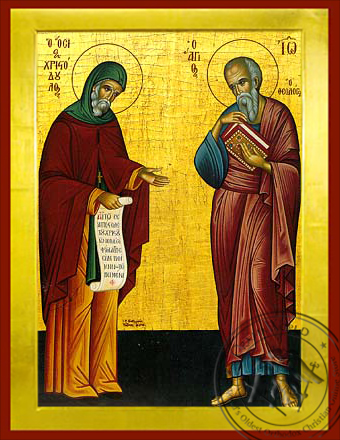 Saints Christodoulos of Patmos and John the Theologian, Full Body - Byzantine Icon