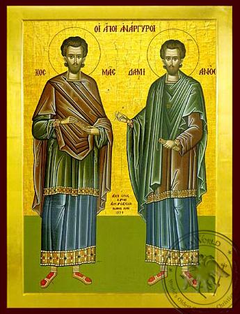 Saints Cosmas and Damian, the Holy Unmercenaries, Full Body - Byzantine Icon