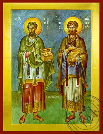 Saint Cosmas and Damian - Byzantine Icon