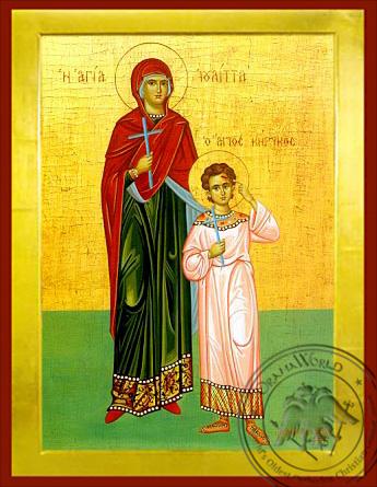 Saint Kirikos and Julitta - Byzantine Icon