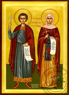 Saints Galacteon and His Wife Episteme, Martyrs, at Emesa, Full Body - Byzantine Icon