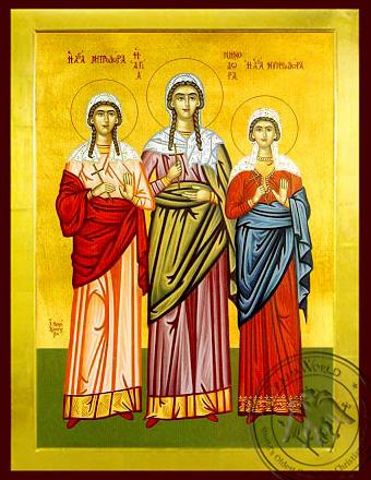 Saints Menodora, Metrodora and Nymphodora, at Nicomedia, Full Body - Byzantine Icon