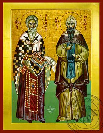 Saint Methodius and Cyril - Byzantine Icon