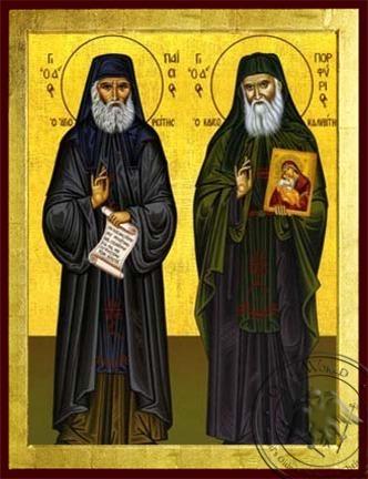 Saints Paisios of the Holy Mountain Porfyrios Kafsokalybites Full Body - Byzantine Icon
