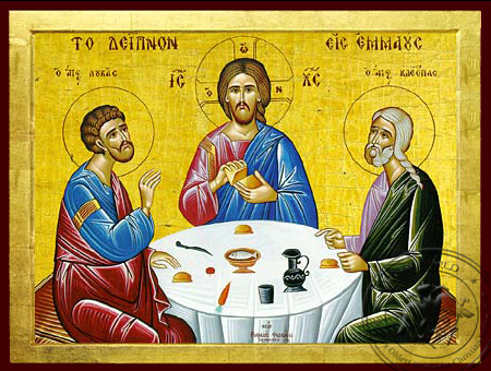 The Supper at Emmaus - Byzantine Icon