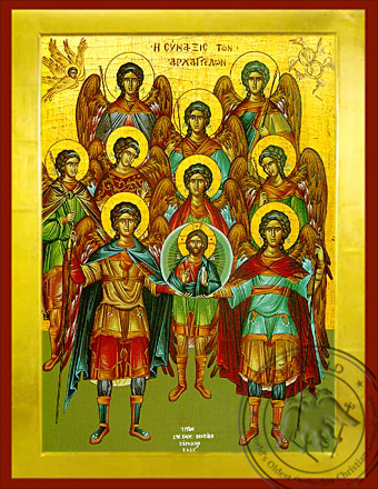 Synaxis of the Holy Archangels - Byzantine Icon