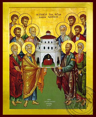 Synaxis of the twelve Saint Apostles - Byzantine Icon