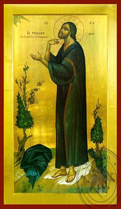 The Pray in Gesthemane - Byzantine Icon