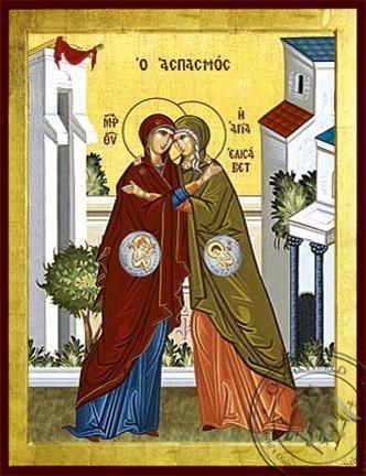Theotokos and Saint Elisabeth the Embracement - Byzantine Icon