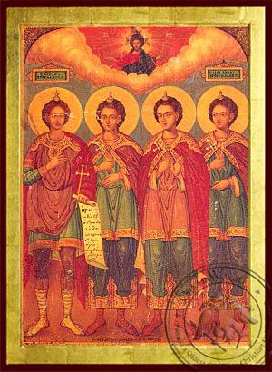 Ananias, Azarias, Misael & Daniel the Prophet - Byzantine Icon