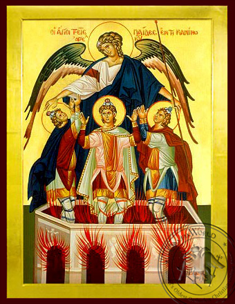 Three Holy Infants in the Furnace - Byzantine Icon