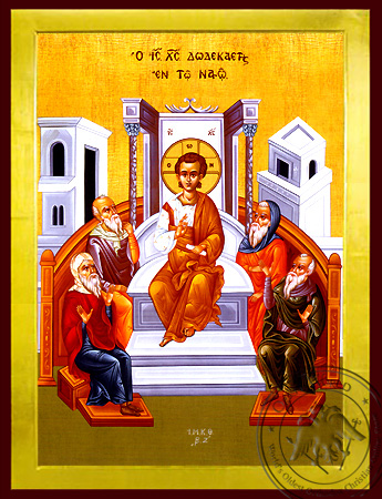 Twelve-Year-Old Jesus in the Temple - Byzantine Icon