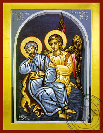 Veneration of the Precious Chains of Saint Peter the Apostle - Byzantine Icon
