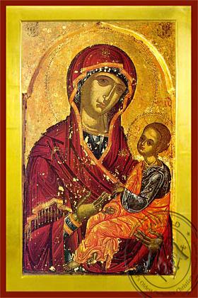 Panagia Joy of those who Grieve - Byzantine Icon