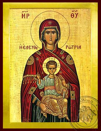 Panagia Eleutherotria - Byzantine Icon