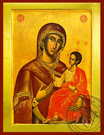 Virgin and Child, Hodegetria - Byzantine Icon