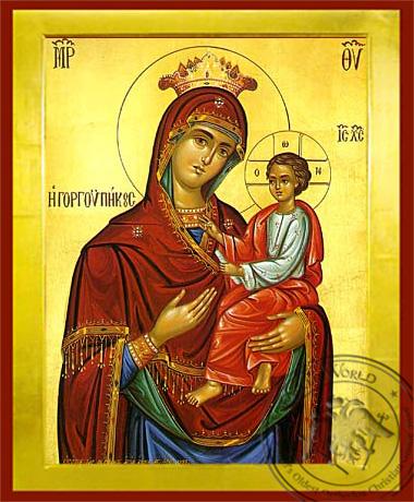 Panagia Gorgoypekoos - Byzantine Icon