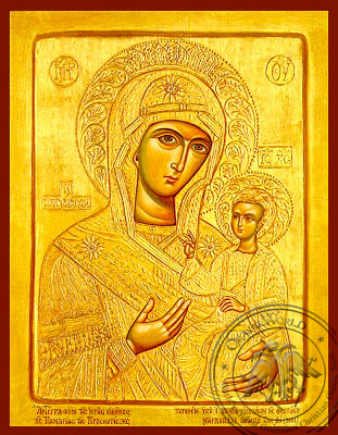 Virgin and Child, Hodegetria, Queen of the Universe, of Prousa, Greece - Byzantine Icon